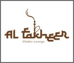 Al_Fakheer_graffiti
