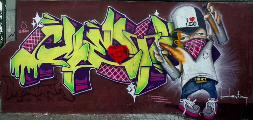 style7_grafitici
