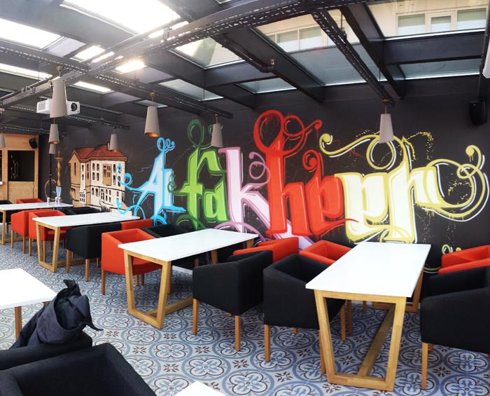Alfakheer_shisha_lounge_graffiti_2